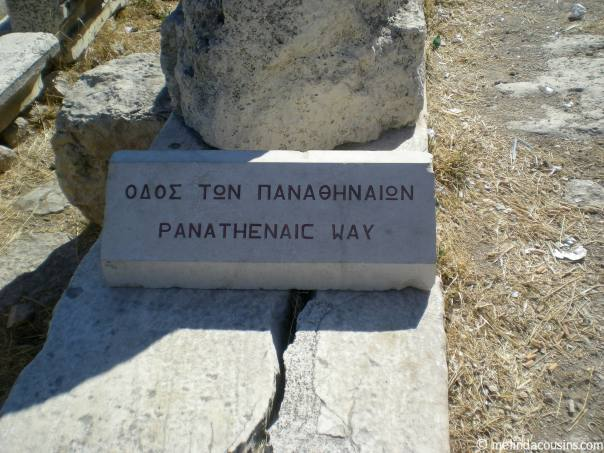 Panathenaic way sign