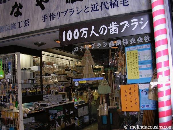 asakusa-brush-shop